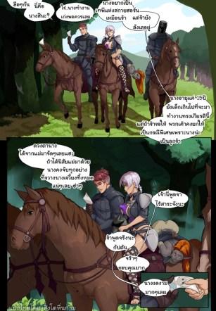 ปกรณัมแห่งเบียทริกซ์ – [DevilHS] Tales of Beatrix – Knight and Mare